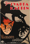 """Movie Posters:Horror, The Black Cat (Universal, 1934). Swedish One Sheet (27.5"""" X 39.5""""). This was the first cinematic team-up of horror greats Bo..."""