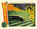 """Movie Posters:Drama, The Mad Genius (Warner Brothers, 1931). Lobby Card (11"""" X 14""""). Agorgeous card from this early Warner Brothers sound film f..."""
