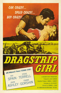 """Dragstrip Girl (AIP, 1957). One Sheet (27"""" X 41""""). Go back to the days when J.D.s wore black leather jackets a..."""