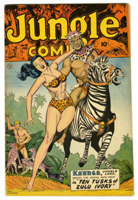 Jungle Comics #98 (Fiction House, 1948) Condition: VF/NM. John Celardo cover and art. Used in Seduction of the Innocent...