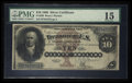 Large Size:Silver Certificates, Fr. 289 $10 1880 Silver Certificate PMG Choice Fine 15.. ...
