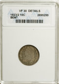 Bust Dimes: , 1823/2 10C Small Es--Bent--ANACS. VF30 Details. NGC Census: (5/76).PCGS Population (0/52). Mintage: 440,000. Numismedia Ws...