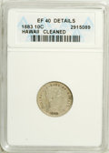 Coins of Hawaii: , 1883 10C Hawaii Ten Cents--Cleaned--ANACS. XF40 Details. NGCCensus: (22/172). PCGS Population (34/284). Mintage: 250,000. ...