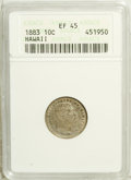 Coins of Hawaii: , 1883 10C Hawaii Ten Cents XF45 ANACS. NGC Census: (14/158). PCGSPopulation (36/248). Mintage: 250,000. (#10979)...
