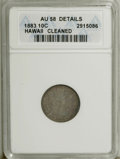 Coins of Hawaii: , 1883 10C Hawaii Ten Cents--Cleaned--ANACS. AU58 Details. NGCCensus: (28/87). PCGS Population (24/112). Mintage: 250,000. ...
