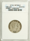 Coins of Hawaii: , 1883 25C Hawaii Quarter--Corroded--ANACS. VF30 Details. NGC Census:(7/617). PCGS Population (5/1049). Mintage: 500,000. (...