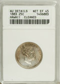 Coins of Hawaii: , 1883 25C Hawaii Quarter--Cleaned--ANACS. AU Details,Net XF45. NGCCensus: (11/594). PCGS Population (25/995). Mintage: 500...