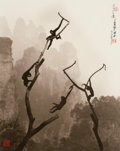 Photographs, DON HONG-OAI (Chinese, 1929-2004). Morning Work, circa 1984. Bromide. 20 x 16 inches (50.8 x 40.6 cm). Signed in pencil ...