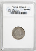 Early Dimes: , 1807 10C --Cleaned--ANACS. Fine 12 Details. JR-1. NGC Census:(12/203). PCGS Population (11/235). Mintage: 165,000. Numismed...