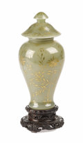 Asian:Chinese, A Chinese Carved Jade Covered Jar. Unknown maker, Chinese. Early20th century. Jade. Unmarked. 7 x 3 inches (17.8 x 7.6 cm...