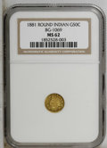 California Fractional Gold: , 1881 50C Indian Round 50 Cents, BG-1069, High R.4, MS62 NGC. PCGSPopulation (9/32). (#10898)...