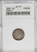 Coins of Hawaii: , 1883 10C Hawaii Ten Cents AU50 ANACS. NGC Census: (9/147). PCGSPopulation (45/197). Mintage: 250,000. (#10979)...