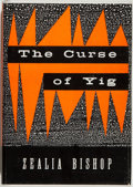 Books:Horror & Supernatural, Zealia B. Bishop. The Curse of Yig. Sauk City: Arkham House,1953. First edition, one of 1200 copies printed. Octavo...