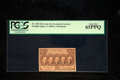 Fractional Currency:First Issue, Fr. 1281 25¢ First Issue PCGS Gem New 65PPQ.. ...