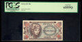 Military Payment Certificates:Series 651, Series 651 50¢ PCGS Gem New 65PPQ.. ...