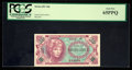 Military Payment Certificates:Series 651, Series 651 10¢ PCGS Gem New 65PPQ.. ...