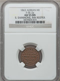 1863 S. Sammons, Adrian, MI, F-5E-2a, R.6, AU55 NGC. From The Clifton A. Temple Collection