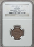 Civil War Merchants, 1861 S. Sammons, Adrian, MI, F-5E-3a, R.9, MS62 Brown NGC.. FromThe Clifton A. Temple Collection....