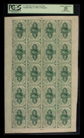 Fractional Currency:First Issue, Fr. 1242 10¢ First Issue Uncut Sheet of Twenty PCGS Apparent ChoiceAbout New 55.. ...