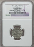 Civil War Merchants, 1863 Dean & Co., Ann Arbor, MI, F-40B-1e, R.8 -Damaged - NGCDetails. Unc.. Purchased from James Kelly (5/7/1943) for 40c...