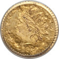 California Fractional Gold: , 1880/76 25C Indian Round 25 Cents, BG-885, R.3, MS64 PCGS. PCGSPopulation (65/19). NGC Census: (9/0). (#10746)...