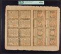 Colonial Notes:Rhode Island, Rhode Island July 2, 1780 Complete Double Sheet of Sixteen PCGS Gem New 66PPQ.. ...
