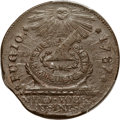 Colonials, 1787 1C Fugio Cent, STATES UNITED, 4 Cinquefoils, Pointed Rays MS63 Brown PCGS. N. 13-X, W-6855, R.2....