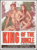 "Movie Posters:Adventure, King of the Jungle (Allied Cinema Services, 1969). Poster (30"" X40""). Adventure.. ..."