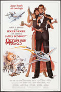 """Movie Posters:James Bond, James Bond Lot (MGM/United Artists, 1983). One Sheet (27"""" X 41"""") and French Petite (15.5"""" X 21""""). James Bond.. ... (Total: 2 Items)"""