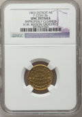 Civil War Merchants, 1863 H.W. Beeson, Detroit, MI, F-225H-3b, R.8 - Improperly Cleaned- NGC Details. Unc.. Purchased from James Kelly (7/8/19...