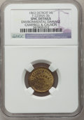 1863 Campbell & Calnon, Detroit, MI, F-225MA-3b, R.8 - Environmental Damage - NGC Details. Unc. Purchased from James...