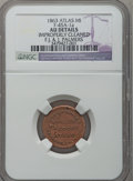1863 F.J. & J. Palmer, Atlas, MI, F-45A-1a, R.8 - Improperly Cleaned - NGC Details. AU. Purchased from H.E. Wilson (...
