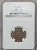 Civil War Merchants, 1863 G.C. Pond, Detroit, MI, F-225BE-5a, R.7, XF45 NGC.. FromThe Clifton A. Temple Collection....