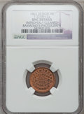 Civil War Merchants, 1863 Raymond's Photographic Gallery, Detroit, MI, F-225BH-2a, R.7 -Improperly Cleaned - NGC Details. Unc.. From The Clift...