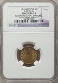 Civil War Merchants, 1863 Blindbury's Hotel, Detroit, MI, F-225D-3b, R.8 - EnvironmentalDamage - NGC Details. Unc.. Purchased from James Kelly...