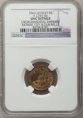 Civil War Merchants, 1863 Detroit City Flour Mills, Detroit, MI, F-225V-4b, R.8 -Environmental Damage - NGC Details. Unc.. Purchased fromJame...
