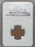 Civil War Merchants, 1863 C.J. Holthofer, Detroit, MI, F-225AO-6a, R.8 - ObverseScratched - NGC Details. AU.. From The Clifton A. TempleColle...