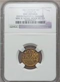Civil War Merchants, 1863 William B. Howe, Detroit, MI, F-225AP-2b, R.8 - EnvironmentalDamage - NGC Details. Unc.. Purchased from James Kelly ...