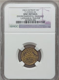 Civil War Merchants, 1863 Lapham & Thayer, Detroit, MI, F-225AS-2b, R.8 -Environmental Damage - NGC Details. Unc.. Purchased from JamesKelly ...