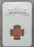 Civil War Merchants, 1863 M. Marx, Detroit, MI, F-225AW-3a, R.8 MS64 Red and Brown NGC..Purchased from H. Leonard (5/20/1939) for 30 cents....