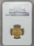 Civil War Merchants, 1863 M. Marx, Detroit, MI, F-225AW-3b, R.8 - Environmental Damage -NGC Details. Unc.. Purchased from H. Leonard (5/20/193...