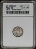 Early Half Dimes: , 1800 H10C --Scratched--ANACS. VF Details, Net Fine 12. V-1, LM-1,R.3. The reverse exhibits several thin pinscratches. The o...