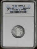 Early Dimes: , 1800 10C --Tooled, Cleaned--ANACS. VF20 Details. JR-1, R.4. Thegunmetal-gray surfaces are strangely luminous, and tooling m...