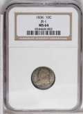 Bust Dimes: , 1836 10C MS64 NGC. JR-1, R.3. Sharply struck with surprising lusterfor this coin's age. Delicate blue-violet, rose, and go...