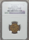 Civil War Merchants, 1863 Henry Weber, Detroit, MI, F-225CK-4b, R.8 - EnvironmentalDamage - NGC Details. Unc.. Purchased from James Kelly(7/8...