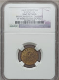Civil War Merchants, 1863 B. Webster, Detroit, MI, F-225CL-2b, R.8 - EnvironmentalDamage - NGC Details. Unc.. Purchased from James Kelly(5/7/...