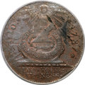 Colonials, 1787 1C Fugio Cent, STATES UNITED, 4 Cinquefoils, Pointed Rays -- Clipped Planchet -- MS62 Brown PCGS. N. 13-X, W-6855, R.2....