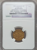 Civil War Merchants, 1863 William Jackson, Jackson, MI, F-525C-3b, R.8 - ImproperlyCleaned - NGC Details. AU.. From The Clifton A. TempleColl...