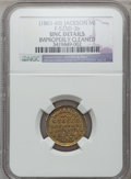 Civil War Merchants, (1861-65) W. Jaxon, Jackson, MI, F-525D-3b, R.9 - ImproperlyCleaned - NGC Details. Unc.. Purchased from E. Graf(10/26/19...