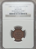 Civil War Merchants, (1861-65) Babcock & Cobb, Kalamazoo, MI, F-530A-3a, R.9, MS64Brown NGC.. Purchased from James Kelly (12/20/1941) for 35c...